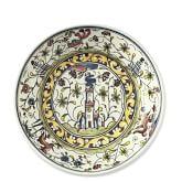 Provence Individual Bowl, Set of 2