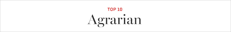 Top 10 Agrarian Gifts