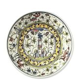 Provence Individual Bowl, Set of 2