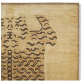 Hand Knotted Gold Tibetan Tiger Rug Swatch