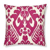 Silk Ikat Medallion Pillow Cover, 20